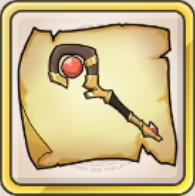 火炎杖の巻物のアイコン