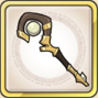 光輝之杖のアイコン