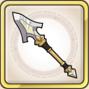 光輝之矛のアイコン