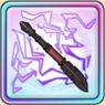 紅魔の筆のアイコン