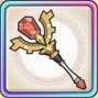 爆焰祈杖のアイコン