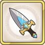清流匕首のアイコン