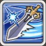 被選中的勇者之劍のアイコン
