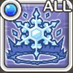 Cursed Crystal Prisonのアイコン