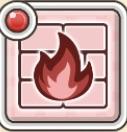 火耐性UPのアイコン