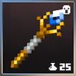 雷の杖アイコン