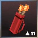 炎の矢筒アイコン