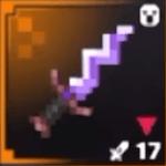 不滅のナイフアイコン