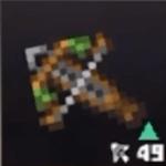 爆発のクロスボウアイコン