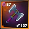 呪いの斧アイコン