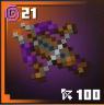 爆縮のクロスボウアイコン