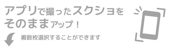 ポケモンusum 個体値チェッカー
