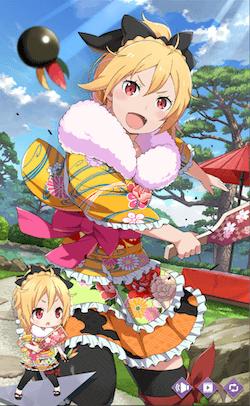 遊戯・迎春フェルト