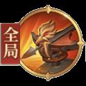 鳴鳳弩のアイコン