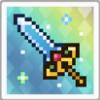 プロメテウスの剣