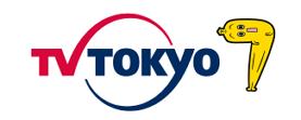 テレビ東京 事業部