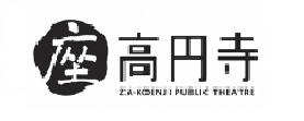 座・高円寺