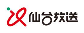 仙台放送オンラインチケット