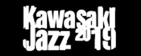 かわさきジャズ事務局