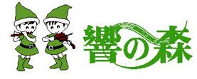 桶川市民ホールチケット事務局