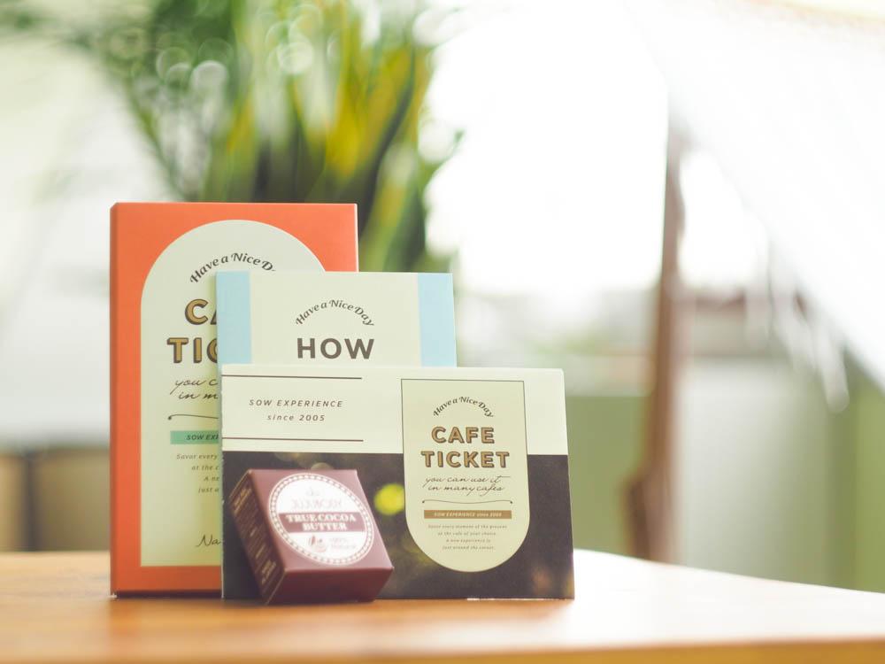 カフェチケット&cocoa handcream