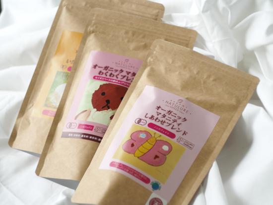 nagomi-NATULUREオーガニックマタニティしあわせブレンド 妊娠前期・中期向け