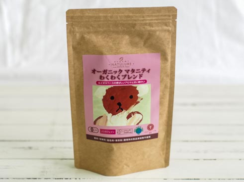nagomi-NATULUREオーガニックマタニティわくわくブレンド 妊娠後期向け