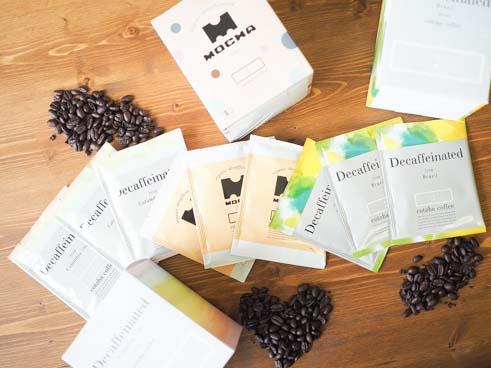カフェインレスバラエティ 3箱ギフトセット