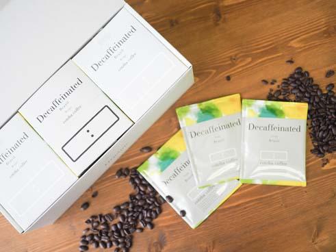 カフェインレス【ブラジル】3箱ギフトセット