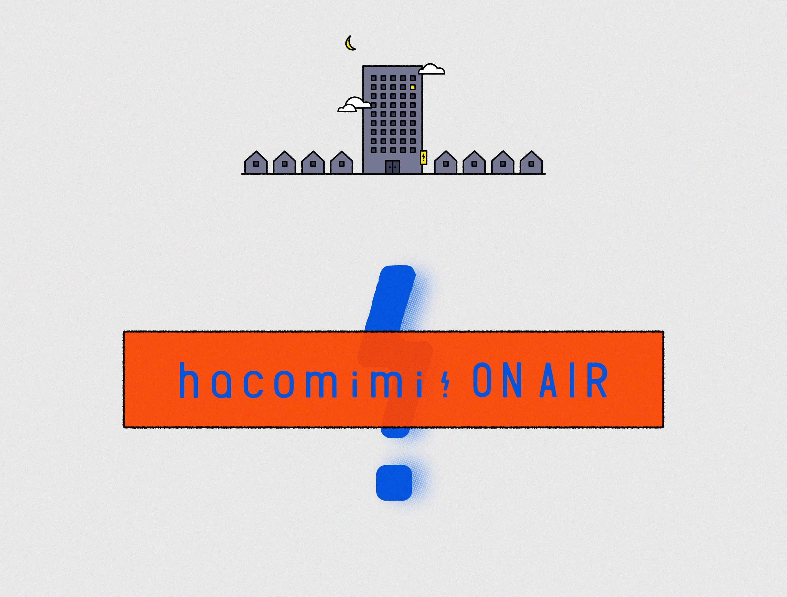 hacomini! ON AIR
