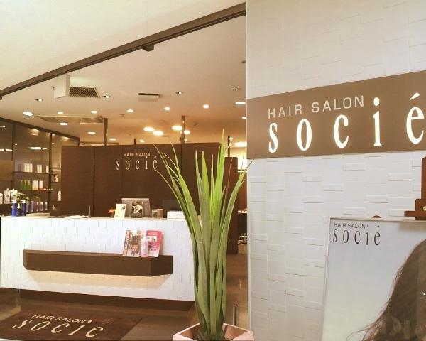 町田東急ツインズ店 ヘアーサロン ソシエの店内を解説した画像。