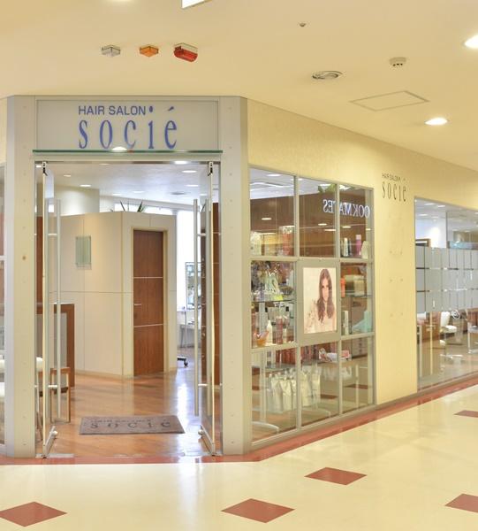 南林間店 ヘアーサロン ソシエの店内を解説した画像。