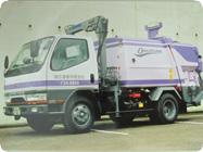 産業廃棄物、事業系一般廃棄物業 認可
