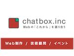 株式会社chatbox
