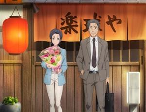 iichiko story