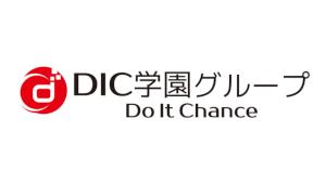 DIC学園グループ