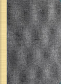仁和寺にある法師 表紙