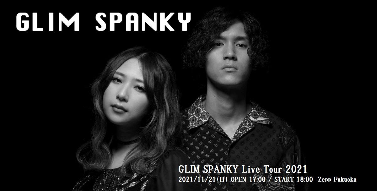 GLIM SPANKY Live Tour 2021