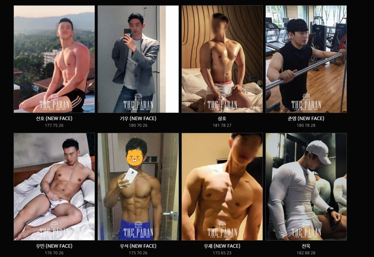 Gay massage kowloon