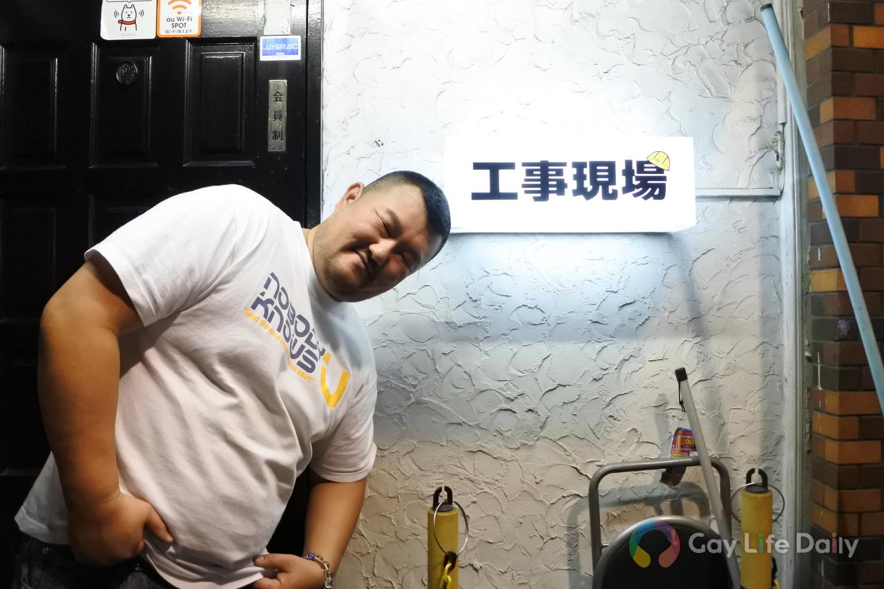 新 大阪 ゲイ