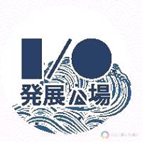 Taipei I/O Hattenba