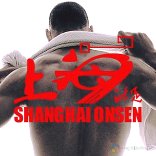 Shanghai Onsen