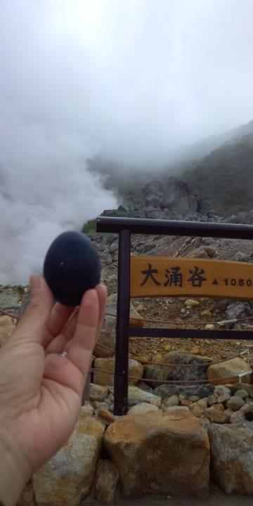 噴煙と黒玉子(C)Kyoko Kato