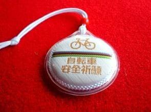 自転車お守り 虹