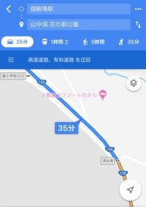自動車用でルート検索すると、自動車専用道路が含まれてしまうことがある