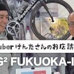 YouTuberけんたさんのお店訪問09:ZING² FUKUOKA-IWAI