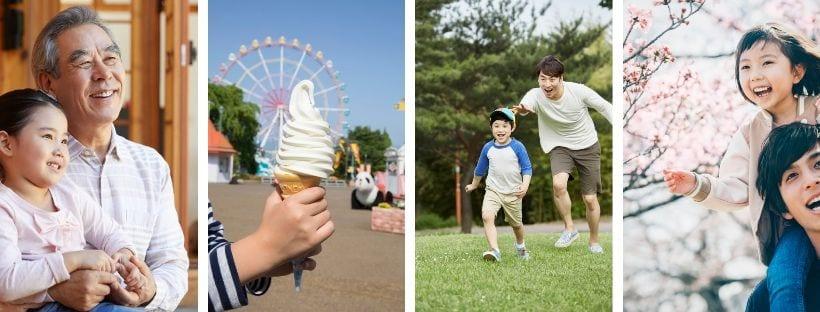 子ども 楽しく 遊ぶ