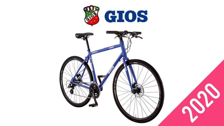GIOS ジオス クロスバイク おすすめ 2020