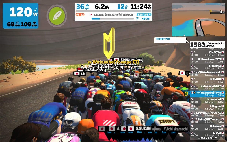 渡辺航先生と参加した全世界のライダーがライド中のチャット(画面中央に表示)を楽しんだ
