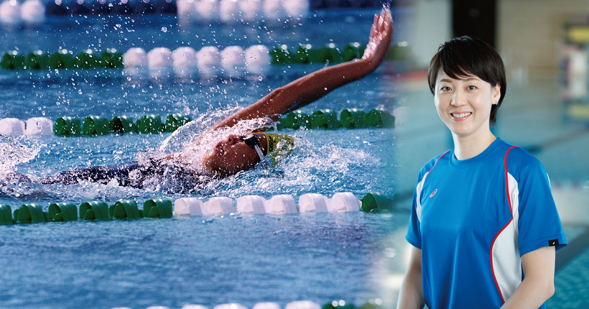 【夢のつかみ方】元水泳日本代表選手・萩原智子さん(前編)~ずっと支え続けてくれた、両親への感謝~